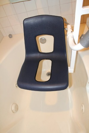 Bath Lifts Ameriglide Luxury Bath Lift